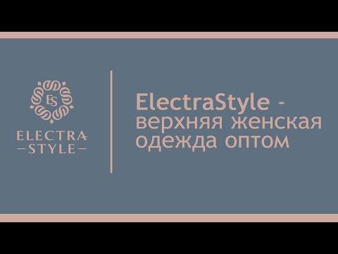 Женская одеждаиз YouTube · С высокой четкостью · Длительность: 3 мин35 с  · Просмотры: более 71.000 · отправлено: 14.02.2014 · кем отправлено: Русское порно
