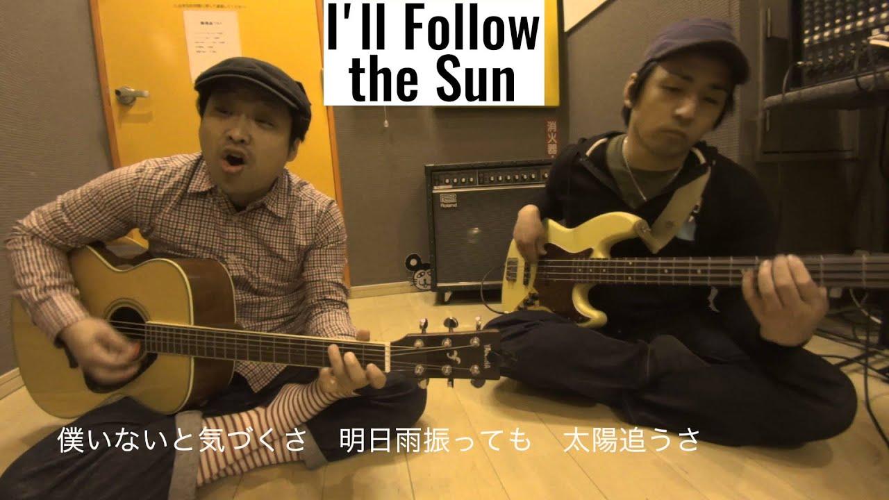 I'll Follow The Sun - The Beat...