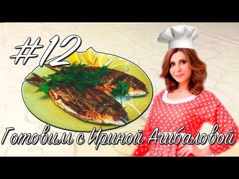 Жаркое из говядины с лисичками // Готовим с Ириной Агибаловой