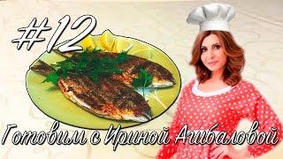 Кулинарный VLOG #12 // Рыбный день