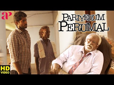 Pariyerum Perumal Scenes | Lijesh Insults Kathir's Father | Anandhi | Yogi Babu | பரியேறும் பெருமாள்