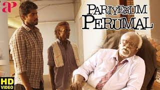 Pariyerum Perumal Scenes   Lijesh insults Kathir's father   Anandhi   Yogi Babu   பரியேறும் பெருமாள்