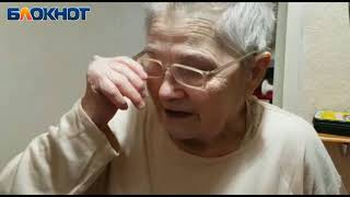 80-летняя пенсионерка рассказала о том, как отопительный сезон стал для нее «затопительным»