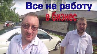 Водитель ТАКСИ от 100 000 р. бизнес класса - Вячеслав