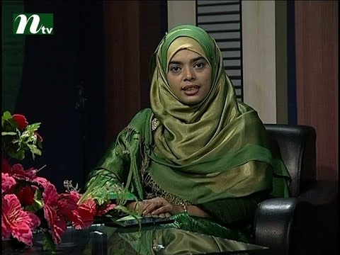 Mohilangan l Islamic discussion for woman I Episode 176 | Islamic Talk Show