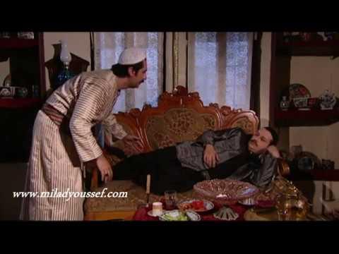 باب الحارة ـ عزيمة عصام ل معتز على الغداء مضحك جدا  ـ ميلاد يوسف ـ وائل شرف ـ ليليا الاطرش