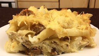 Вкусная и быстрая запеканка с макаронами и сыром.