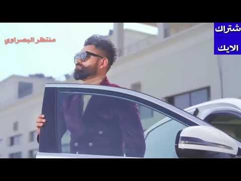غنية محمود التركي او علي جاسم //تعال يابن الحلال//حصريآ جديد 2018