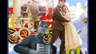 Слайд-клип посвященный  Дню Победы