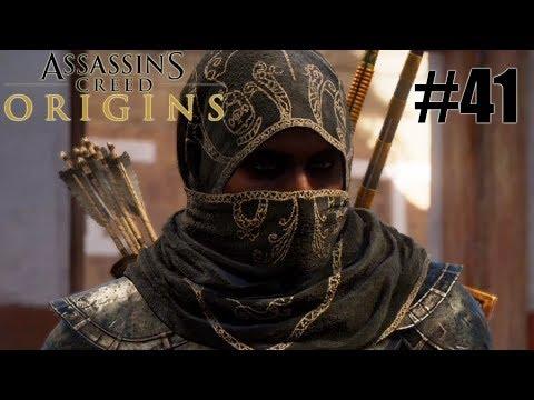 Assassin's Creed Origins[41]: จบยุคเมดไจย์