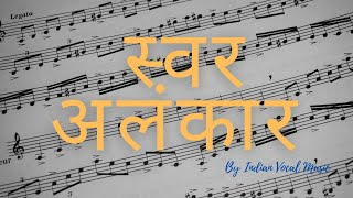 Indian Vocal music class 7
