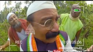 Munshi 02/12/16 India Being A Cashless Economy