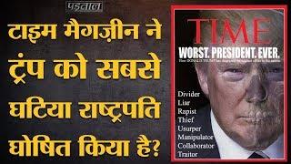Fact check: Time Magazine cove…