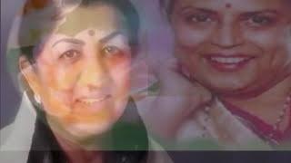 Haal-e-dil..Lata Mangeshkar_Suman Kalyanpur..a tribute