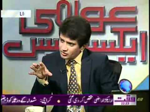 Awami Express (Is Same Educational System in Pakistan Possible) 14 March 2012