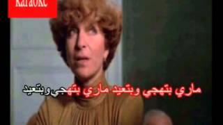 Arabic Karaoke esma3 ya rida ziad el re7bene