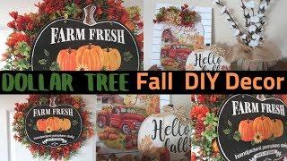 DIY DOLLAR TREE FALL DECOR | 2 SIMPLE FALL DIYS | DOLLAR TREE FALL HOME DECOR