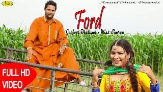 Gurjeet Dhaliwal ll Miss Simran ll Ford ll (Full Video) Anand Music II New Punjabi Song 2017