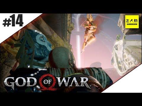 #14【三人称】ドンピシャのGOD OF WAR(ゴッド・オブ・ウォー)【GOW】