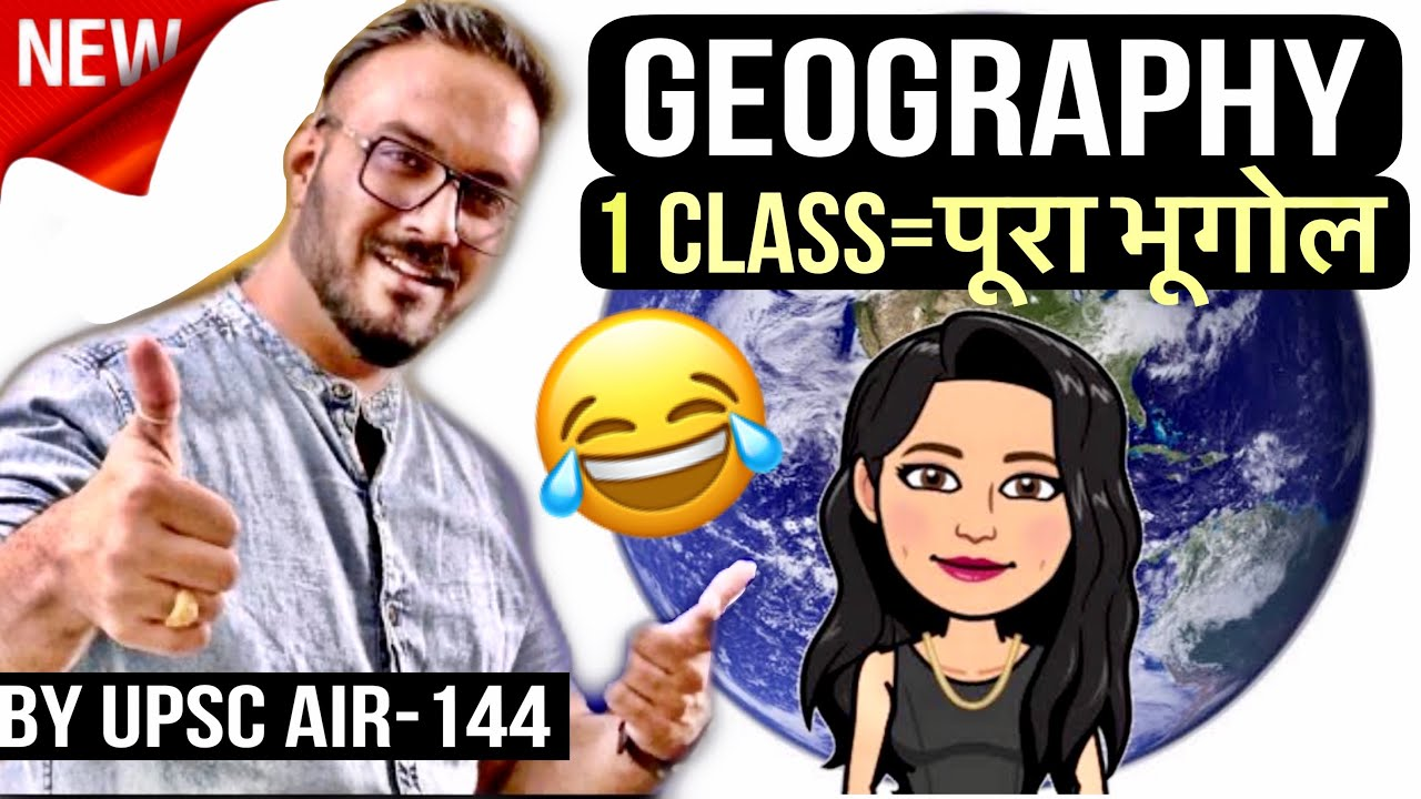 Complete Geography with Story Concept & Free Notes by UPSC Topper | IAS/SSC/IBPS