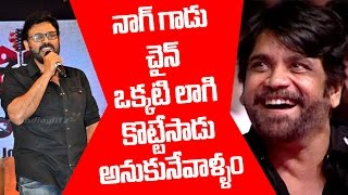 Funny Speech : Venkatesh about the impact of Nagarjuna Shiva on other heroes | Shiva to Vangaveeti