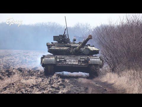 Телерадіостудія Бриз МО України: ООС. Перевірка готовності протитанкових і танкових підрозділів