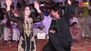 Mehak Malik Tere Jaye Sohny Allah Nit Nahi Branda New Latest Video Dance