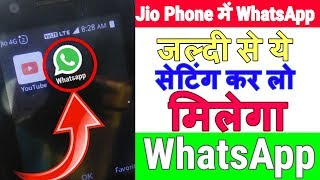 Jio Phone में Whatsapp आ गया  | जल्दी से इस सेटिंग को ऑन कर लो  मिलेगा WhatsApp |