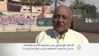 التاريخ الرياضي لفلسطين