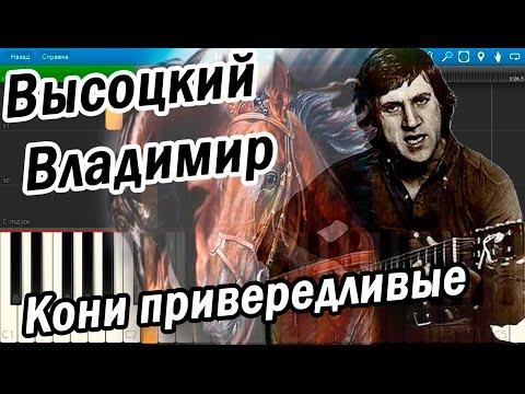 Песни Владимира Высоцкого. Vysotsky. Pesni Vladimira