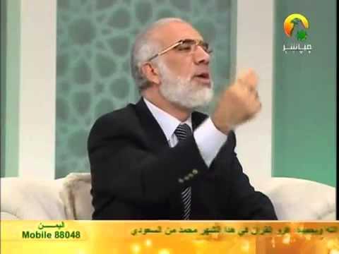 قصة النبي نوح عليه السلام 2 صفوة الصفوة د عمر عبد الكافي   YouTube thumbnail