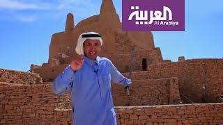 السعودية تحتضن أقدم قلعة في العالم