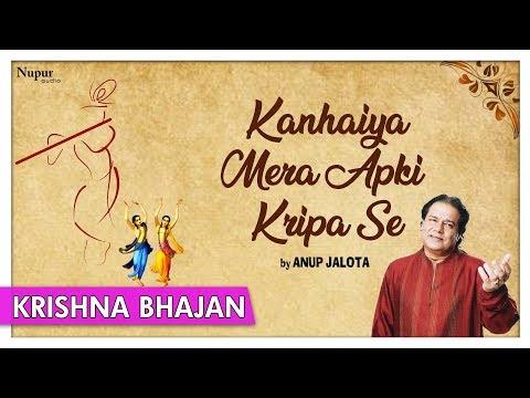 Kanhaiya Mera Aapki Kripa Se | Anup Jalota | Most Popular Krishna Bhajan | Bhakti Sansaar