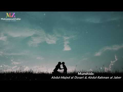 Jannah Dunya (Arabic Nasheed for Mothers | جنة الدنيا | No Music