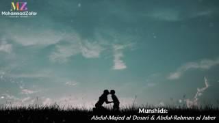 jannah dunya arabic nasheed for mothers جنة الدنيا no music