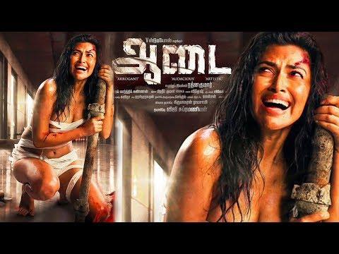 Amala Paul Daring First Look | Aadai Movie | Latest Tamil Cinema News
