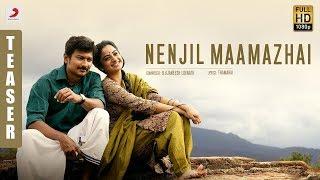 Nimir Nenjil Maamazhai Song Teaser | Udhayanidhi Stalin, Namitha Pramod, Ajaneesh