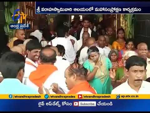 TTD to close Tirupati temple darshan | Maha Samprokshanam