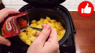 Такая ВКУСНАЯ картошка с мясом готовь хоть каждый день Простой рецепт на обед ужин в мультиварке
