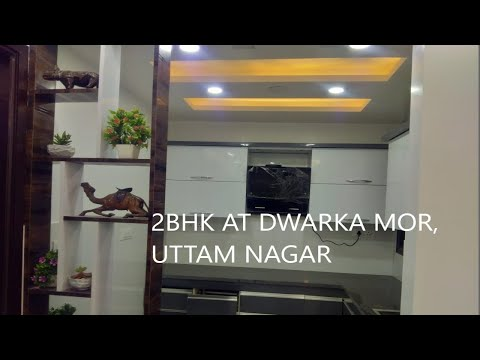 Ready to move 2BHK flat at Dwarka Mor, Uttam Nagar, Delhi