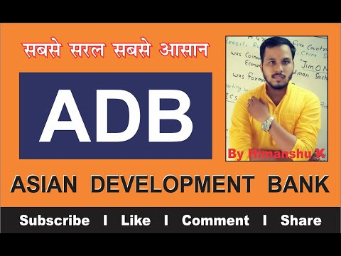 Asian Development Bank By Himanshu k
