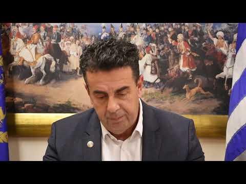 Δήμαρχος Ναυπλιέων Δημήτρης Κωστούρος ( Δήλωση για Βιολογικό, ΔΕΥΑΝ και ΔΕΥΑΑΡΜ )