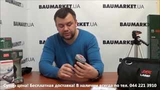 Лазерный уровень SKIL 0515 AC (AA, AB) сравнение комплектаций(Обзор лазерных уровней SKIL 0515 AC (AA, AB) Хит продаж последних 7 лет в Украине и не только лазерный уровень нивели..., 2014-03-21T04:07:43.000Z)