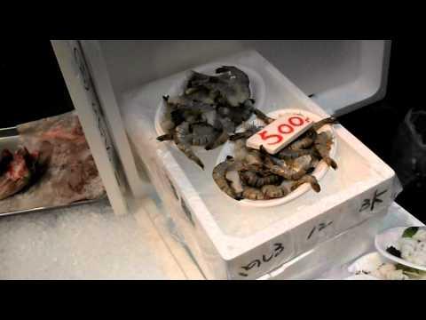 Fresh fish sold at fish markets in Japan