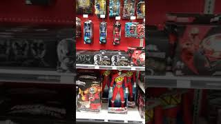 Goodbye Toys R Us - Lancaster/Park City