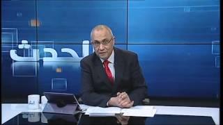 """تعديل الدستور ..السلطةبين """"مغازلة"""" المعارضة و""""المرور بالقوة""""!"""