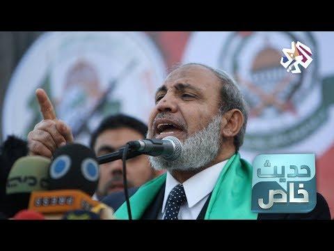 حديث خاص | محمود الزهار القيادي في حركة المقاومة الإسلامية حماس