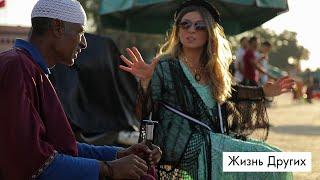 Марракеш. Жизнь других. Лучшие моменты выпуска от 24.11.2019