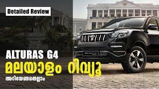 Alturas G4 Malayalam Review | Mahindra Alturas G4 | Car Review | Najeeb