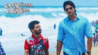 Film Romantic Scene Swapna Ku Mo Jiban Tharu Besi Bhala Pae ସ୍ଵପ୍ନା କୁ ମୋ ଜୀବନଠାରୁ ବେସି ଭଲ ପାଏ